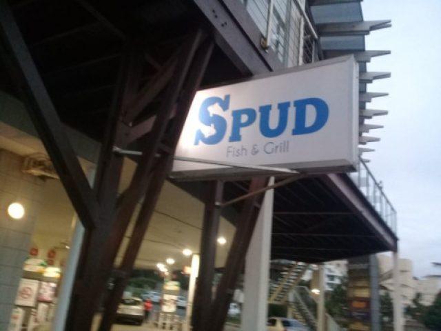 Spud Fish & Grill